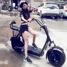 電動滑板車寬胎電動自行車哈雷電動車電動滑板鋰電車成人電瓶車大車輪 小明同學igo