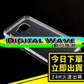 [24H 台灣現貨] 韓國 HTC ONE M9 光面 透明 軟殼 超薄 邊框 軟殼 手機殼 手機套 殼 保護殼