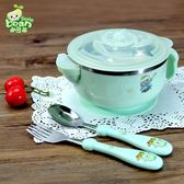寶寶注水保溫碗吸盤碗輔食碗嬰幼兒吃飯碗勺嬰兒童餐具套裝不銹鋼【元氣少女】