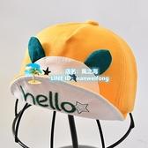兒童帽子 寶寶帽子薄款滿折長大鴨舌帽嬰兒棒球帽女童男童【風之海】