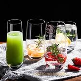 2個裝 北歐家用透明喝水玻璃杯 耐熱水杯茶杯牛奶飲料果汁杯【少女顏究院】