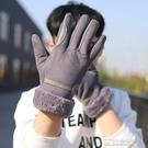 騎行手套男 男士開車學生騎車騎行防風防寒皮手套天加厚可觸屏 快速出貨