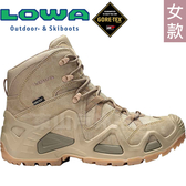Lowa 320537-0410淺沙漠 女Gore-Tex中筒防水登山鞋/軍靴 Zephyr Mid TF GTX健行鞋/生存遊戲漆彈