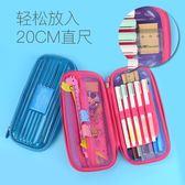 文具盒男童小學生多功能筆盒兒童女孩鉛筆盒防撞耐壓筆袋韓國創意 晴天時尚館