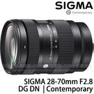 SIGMA 28-70mm F2.8 D...