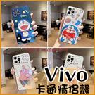 卡通軟殼|Vivo Y72 Y52 V21 5G Y17 Y12 Y15 Y20s 日韓卡通情侶款 全包邊軟殼 藍光保護殼 有掛繩孔