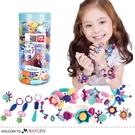 冰雪奇緣2兒童創意DIY彩色串串珠 項鏈 益智玩具