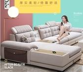 折疊沙發床布藝沙發組合客廳現代簡約可拆洗大小戶型皮布沙發組合整裝傢俱SP免運妝飾界