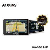 【旭益汽車百貨】PAPAGO WAYGO!550 5吋WIFI聲控衛星導航
