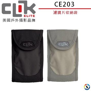 ★百諾展示中心★CLIK ELITE CE203 美國戶外攝影品牌 濾鏡片收納袋Filter Organizer Gray (黑色/灰色)