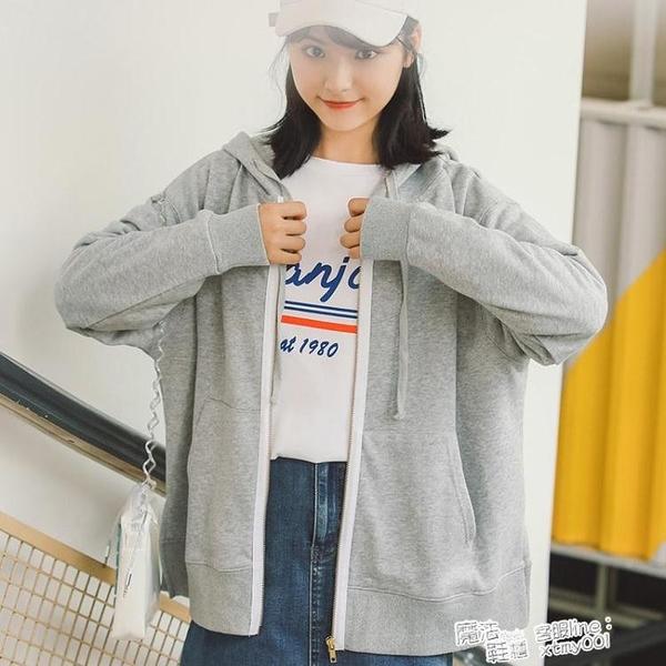灰色衛衣開衫連帶帽少女拉鏈春秋季薄款寬鬆韓版2021新款學生外套 喜迎新春