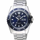 ORIENT東方 水中蛟龍200米機械錶-藍x銀/44mm FEM75002D