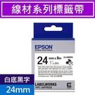 EPSON LK-6WBVS S656419標籤帶(線材標籤系列)白底黑字24mm