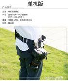 相機帶 快槍手快掛 單反相機腰掛腰帶扣 腰間懸掛戶外攝影單雙機腰帶腰扣 歐萊爾藝術館