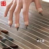 古箏指甲硅膠古箏指甲套免用膠布兒童成人送指甲指甲包指甲膠布 快速出貨
