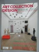 【書寶二手書T1/雜誌期刊_QBK】藝術收藏+設計_2015/4