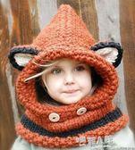 韓國可愛耳朵狐貍動物毛線帽秋冬加厚保暖護耳針織圍脖女親子兒童  9號潮人館