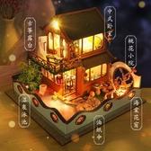 diy小屋別墅中國風創意手工制作小房子模型玩具生日禮物女生 城市科技DF