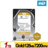 WD WD1005FBYZ 金標 1TB 3.5吋企業級硬碟