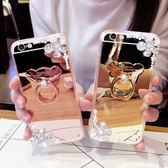 三星 A8 2018 A8+ 2018 幸運草小熊支架 鏡面 手機殼 軟殼 水鑽殼 A8+手機殼