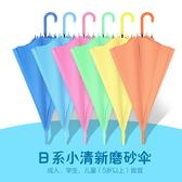 雨加厚長柄透明雨傘女神學生韓國小清新兒童表演傘廣告直桿傘【潮咖地帶】
