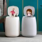 客廳垃圾桶帶蓋家用按壓式創意簡約北歐輕奢圾垃筒臥室衛生間紙簍 ATF