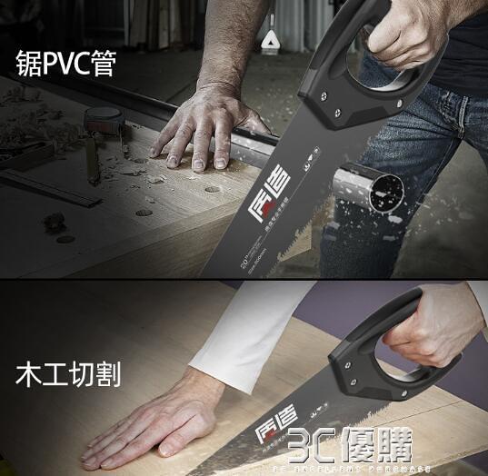 鋸子手板鋸果樹手工鋸伐木鋸園林工具家用木工鋸板鋸鋼鋸 3C優購