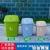 居家大容量家用有蓋衛生間商場學校商用食堂辦公室塑料搖蓋垃圾桶 自由角落