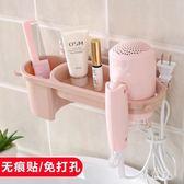 掛鉤洗手間光滑台面浴室置物架放牙牙膏杯子壁掛牢固簡單吹風機純 QG2769『優童屋』