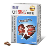 杏輝-杏利QH活芯軟膠囊60T【美十樂藥妝保健】