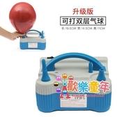 充氣機 電動充氣機充氣泵氣球打氣筒腳踩腳踏手推打氣球充氣工具