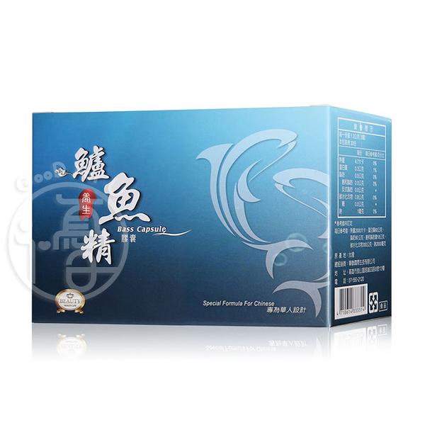 BEAUTY小舖 養生鱸魚精膠囊 90顆/盒【i -優】