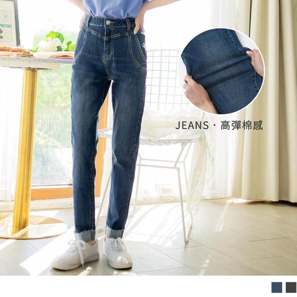 《BA5824》率性剪裁刷破反摺高彈棉質丹寧/牛仔窄管褲 OrangeBear