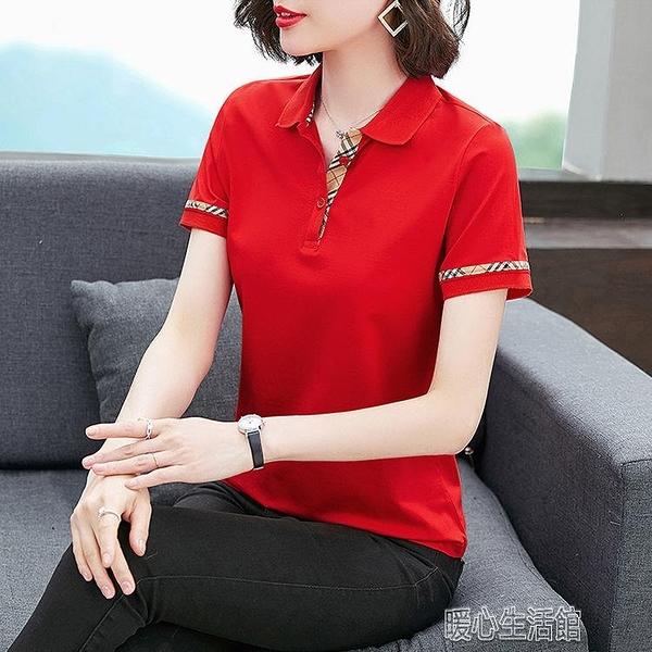 媽媽上衣短袖t恤女新款韓版媽媽裝大碼寬鬆純棉有領體恤翻領polo衫上 快速出貨