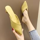 夏季包頭拖鞋女外穿時尚粗跟低跟涼鞋百搭網紅學生尖頭小跟鞋半拖 【快速出貨】