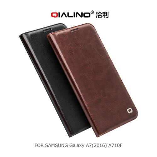 摩比小兔~ QIALINO 洽利 SAMSUNG Galaxy A7(2016) A710F 經典皮套 保護套