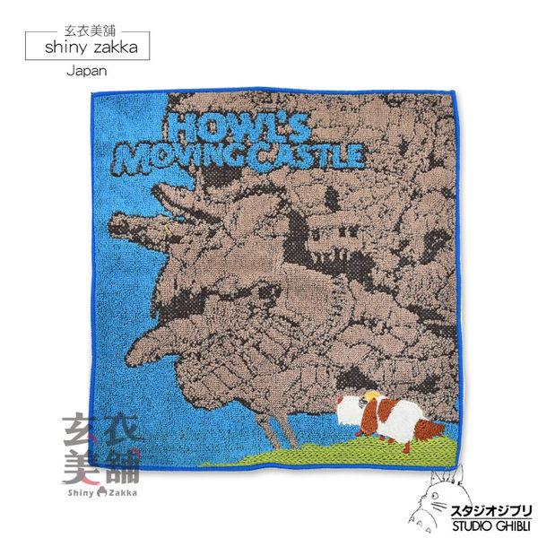 日本毛巾-宮崎駿 霍爾移動城堡 因因小方巾-玄衣美舖