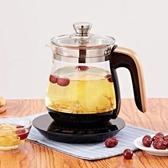多功能玻璃養生水壺預約恒溫煎藥壺煮茶壺觸摸面板禮品養生壺
