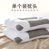 單人決明子枕頭枕芯一只裝成人正整頭單個護頸枕學生夏天涼枕夏季 【好康促銷八八折】