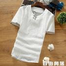 港角夏季男士短袖棉麻T恤輕薄冰絲 吸汗透氣寬鬆休閒空調室內上衣 自由角落