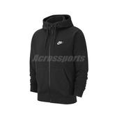 Nike 外套 AS M NSW Club Hoodie 黑 白 男款 連帽外套 棉質 運動休閒 【ACS】 BV2649-010