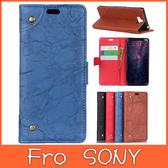 SONY Xperia 1 手機皮套 銅釦復古皮套 掀蓋殼 插卡 支架 磁扣 保護套 皮套