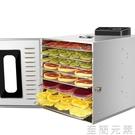 樂創水果烘干機 食品家用小型食物果蔬溶豆...