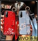 【萌萌噠】VIVO Y20s Y50 V...
