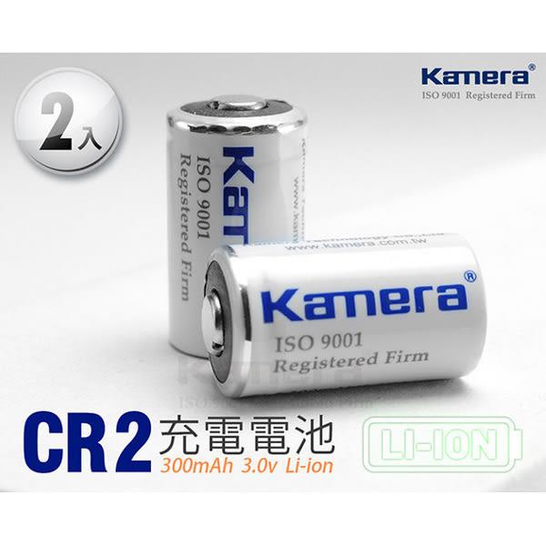 EGE 一番購】Kamera CR2 鋰電池組,一套兩入【公司貨】
