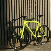 全新款競速肌肉 彎刀 死飛腳踏車 倒剎 倒騎igo 極度潮客