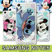 [專區兩件七折] 三星 Note5 迪士尼 透明 手機殼 手機套 魔幻泡泡 米妮史迪奇米奇 卡通 保護殼