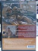 挖寶二手片-P17-335-正版DVD-動畫【七龍珠超:布羅利/劇場版】-日語發音(直購價)