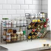 調料架免打孔廚房調味瓶置物架收納架多層鐵藝置物架子【白嶼家居】