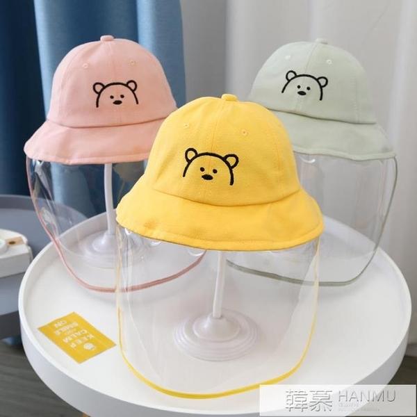 嬰兒防飛沫帽春秋薄款男女寶寶可拆卸防疫漁夫帽兒童面罩遮臉防護 夏季新品